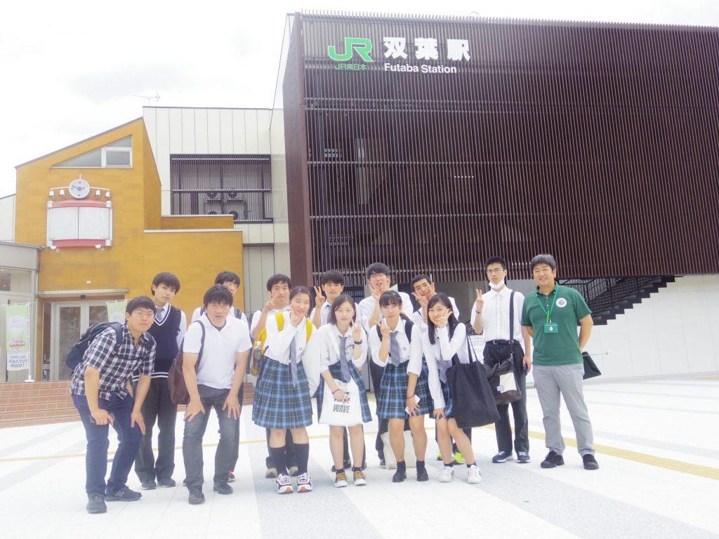 ふたば未来学園視察_04