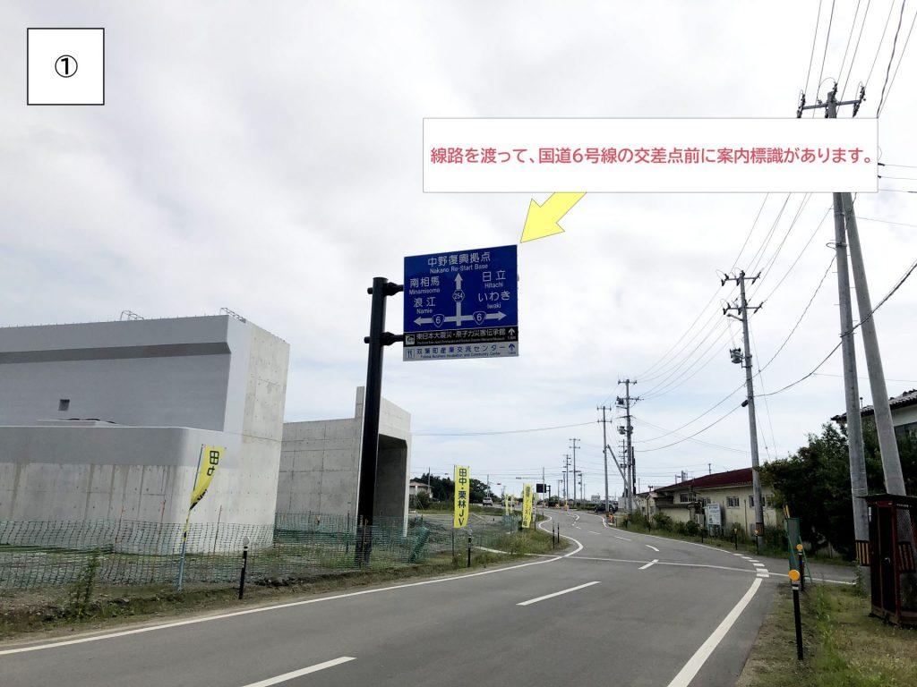 産業交流センター_01