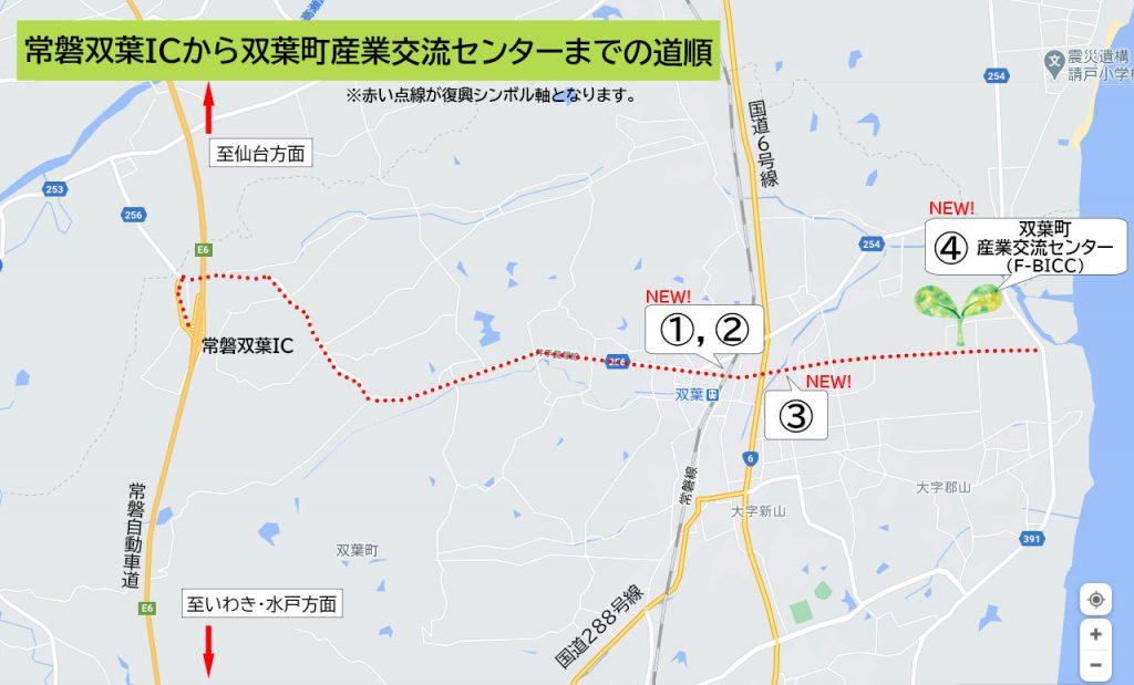 産業交流センター_広域図