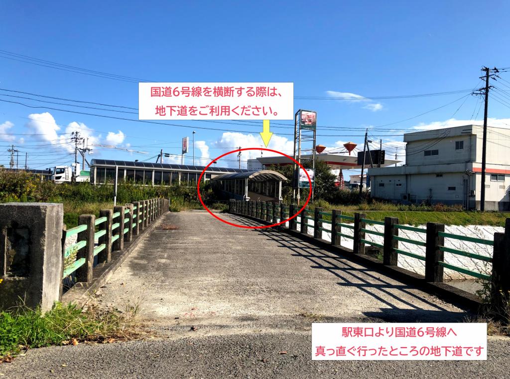 シェアサイクル_地下道